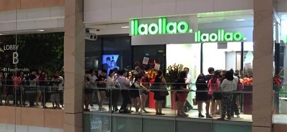 Llaollao-singapur