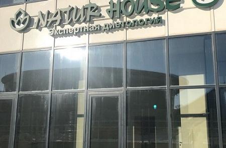 Naturhouse Ekaterimburgo Rusia